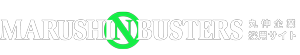 丸伸企業 採用サイト